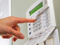 Проводная охранная сигнализация: характеристики, область применения и критерии выбора