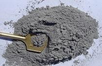 Гипсоглиноземистый расширяющийся цемент: свойства и особенности